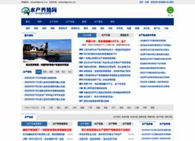 Shuichan.cc thumbnail