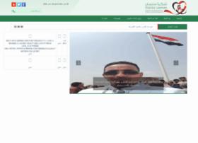 Shukransalman.org thumbnail