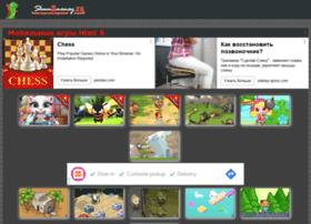 Shum2money.ru thumbnail