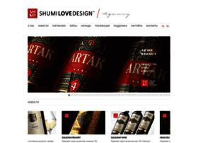 Shumilovedesign.ru thumbnail