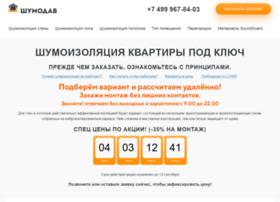 Shumodav.ru thumbnail