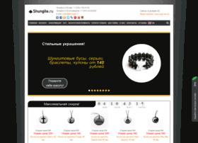 Shungite.ru thumbnail