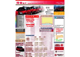Shunon.com.hk thumbnail