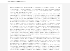 Shunou.jp thumbnail