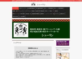 Shurin.jp thumbnail