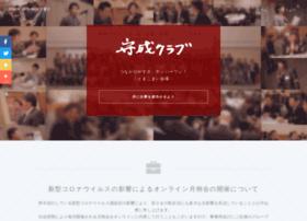 Shusei-club.jp thumbnail
