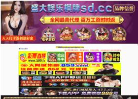 Shusudi.com thumbnail