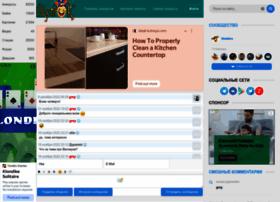 Shutok.ru thumbnail