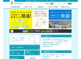 Shutoko.jp thumbnail
