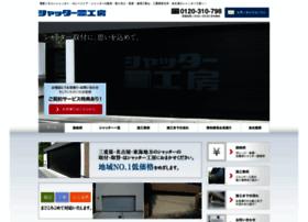 Shutter-kobo.jp thumbnail