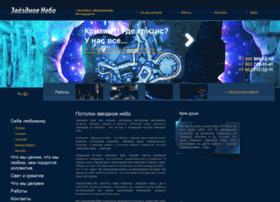 Shuttle.ru thumbnail