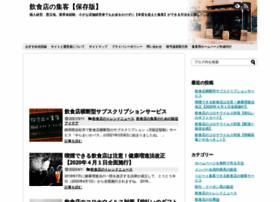 Shuukyaku.biz thumbnail