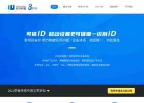 Shuzilm.cn thumbnail