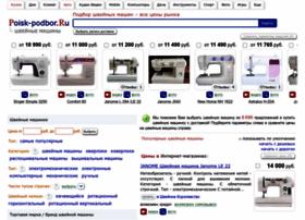 Shveinye-machines.ru thumbnail