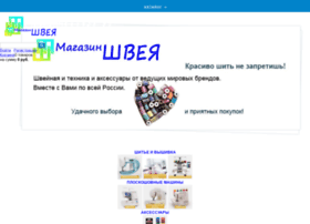 Shveya-shop.ru thumbnail