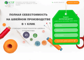 Shveyka8.com.ua thumbnail