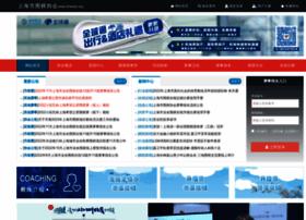Shweiqi.org thumbnail