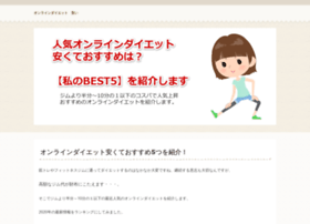 Shyfa.jp thumbnail