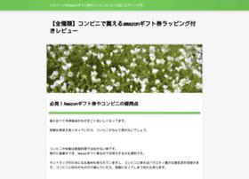 Si-stella.net thumbnail