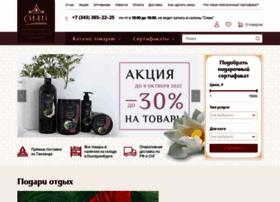 Siam-shop.ru thumbnail