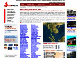 Siamhotel.net thumbnail