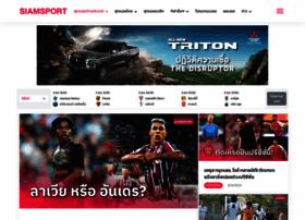 Siamsport.co.th thumbnail