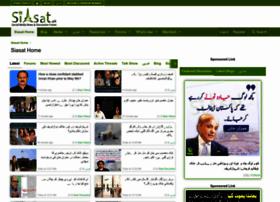 Siasat.pk thumbnail