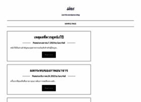 Siax.org thumbnail