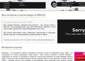 Sibbazalt.ru thumbnail