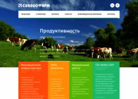 Sibbio.ru thumbnail