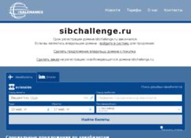 Sibchallenge.ru thumbnail