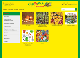Sibdacha.ru thumbnail