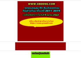 Sibdeng.com thumbnail