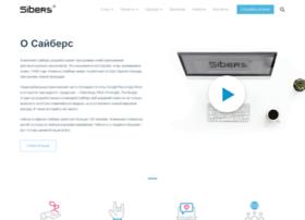 Sibers.ru thumbnail