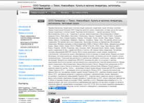 Sibgenerator.ru thumbnail