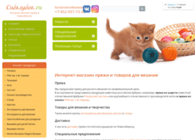 Sibklubok.ru thumbnail