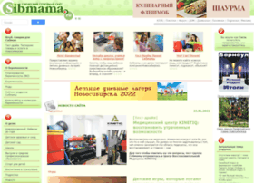 Sibmama.ru thumbnail