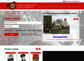 Sibmemorial.ru thumbnail