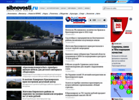 Sibnovosti.ru thumbnail