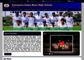 Sibsc.edu.bd thumbnail