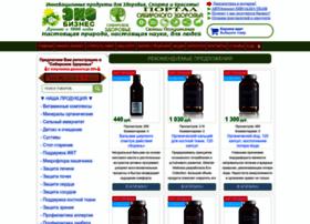 Sibvaleogroup.ru thumbnail