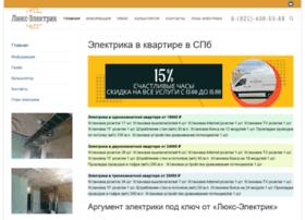 Sibwoodland.ru thumbnail