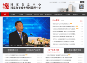 Sic.gov.cn thumbnail