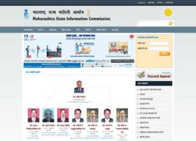 Sic.maharashtra.gov.in thumbnail