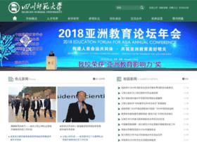Sicnu.edu.cn thumbnail