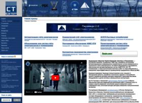 Sicon.ru thumbnail
