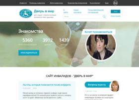 Sid-vd.ru thumbnail