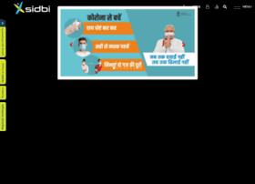 Sidbi.com thumbnail