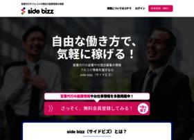 Sidebizz.net thumbnail