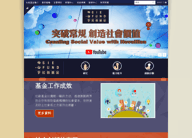 Sie.gov.hk thumbnail